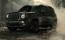 Jeep Renegade в роли нового автомобиля Бэтмена
