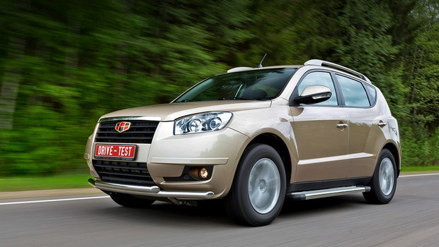 Geely-Emgrand-X7
