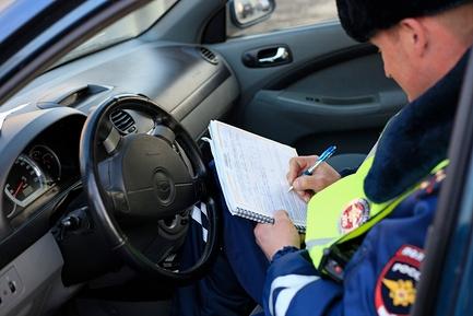 Как можно оплатить штраф ГИБДД без квитанции