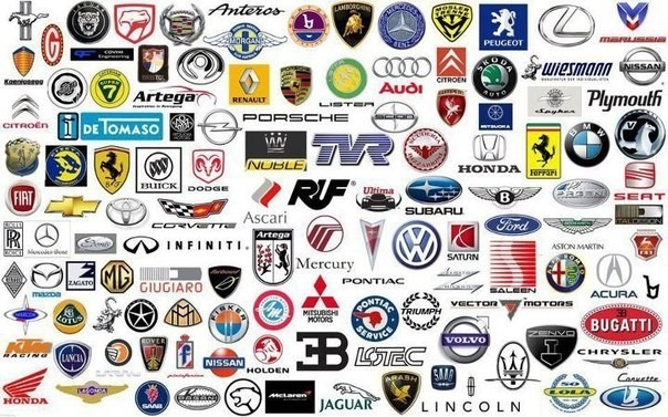 марки авто