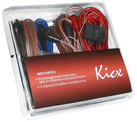 Комплект проводов для подключения сабвуфера