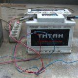 Зарядка аккумулятора в домашних условиях