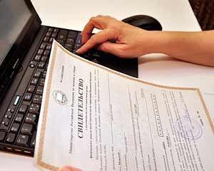 Как оплатить госпошлину за регистрацию автомобиля в ГИБДД?