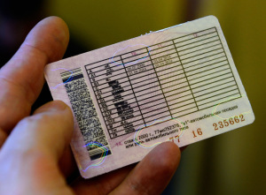Новые категории водительского удостоверения 2017