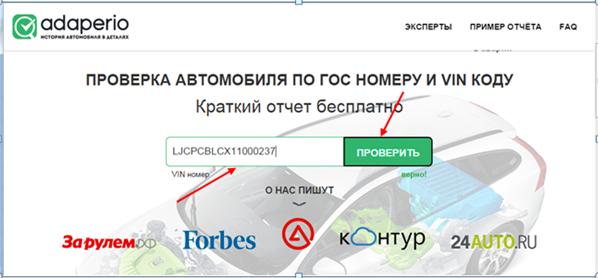Сайт adaperio.ru