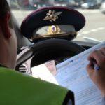 Как обжаловать штраф за парковку в Москве?