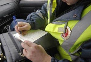 Обжалование штрафа за незаконную парковку