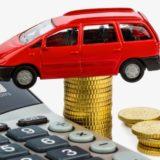 Расчет налога на авто